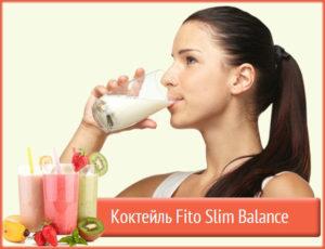 fito-slim-balance-coctail_