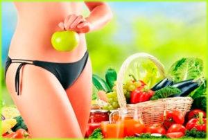 bistraya-dieta